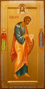ап. Петр