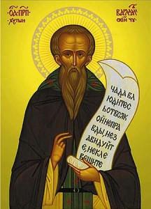 Варлаам Хутынский