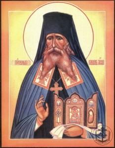 Гавриил Афонский