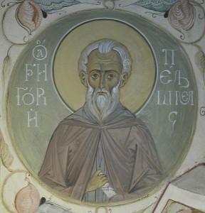 Григорий Пельшемский