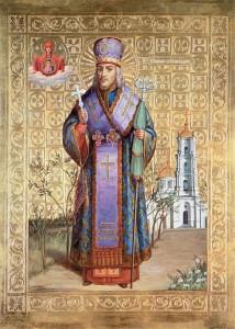 Иосаф Белгородский