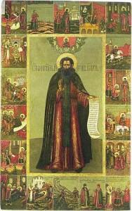 Петр Ростовский