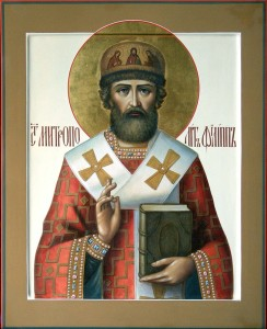 Филипп митрополит