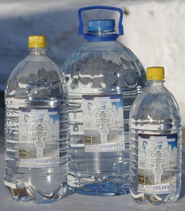Как из простой воды сделать святую